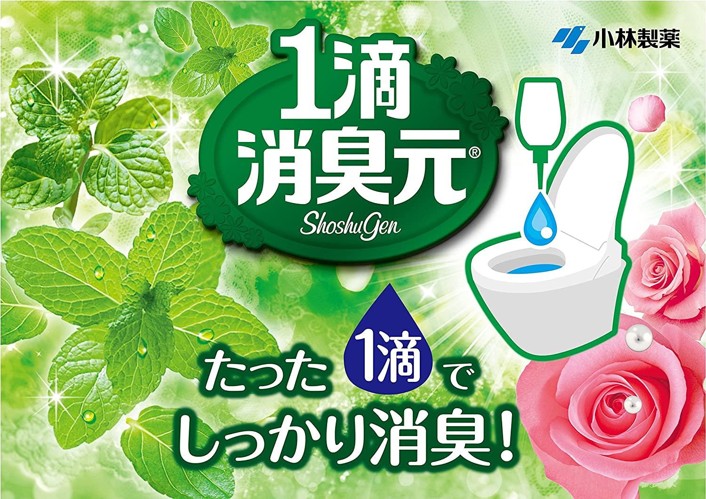 Tinh dầu thơm khử mùi bồn cầu Kobayashi