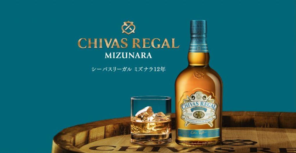 Kết quả hình ảnh cho chivas regal mizunara